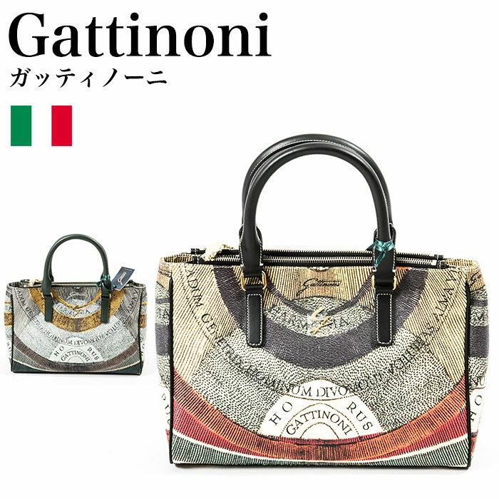 レディースバッグ, 2way・3wayバッグ  Gattinoni 2WAY GPLB015-100,GPLB015-146