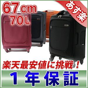スーツケース サムソナイトサムソナイト Samsonite スーツケース● ビーライト●67cm Spinner ...