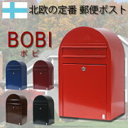 ボンボビ メールボックス
