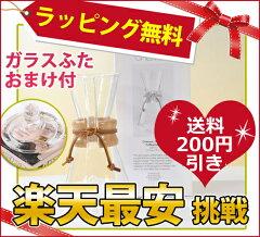 chemex 3cup コーヒーメーカー CHCM-1Cchemex ケメックス 3cup コーヒーメーカー●当店限定プ...