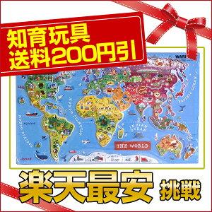 ジャノーパズルワールドマップ知育幼児教育