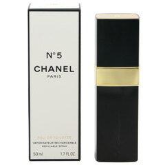 CHANEL 05 No.5 60ml EDP SP COMPLET Eau de Parfum...