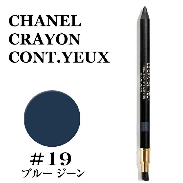 CHANEL 19 19 BLUE JEAN CHANEL CRAYON YEUX 314589...