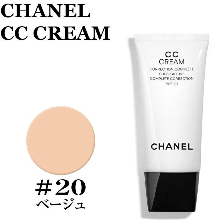 CHANEL 乳液 CCN 20 30ml SPF50 PA CHANEL 314589...