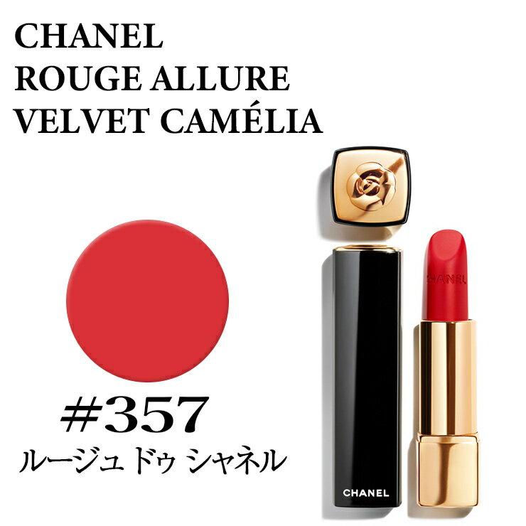 CHANEL 91 357 CHANEL ROUGE ALLURE VELVET CAMELIA...