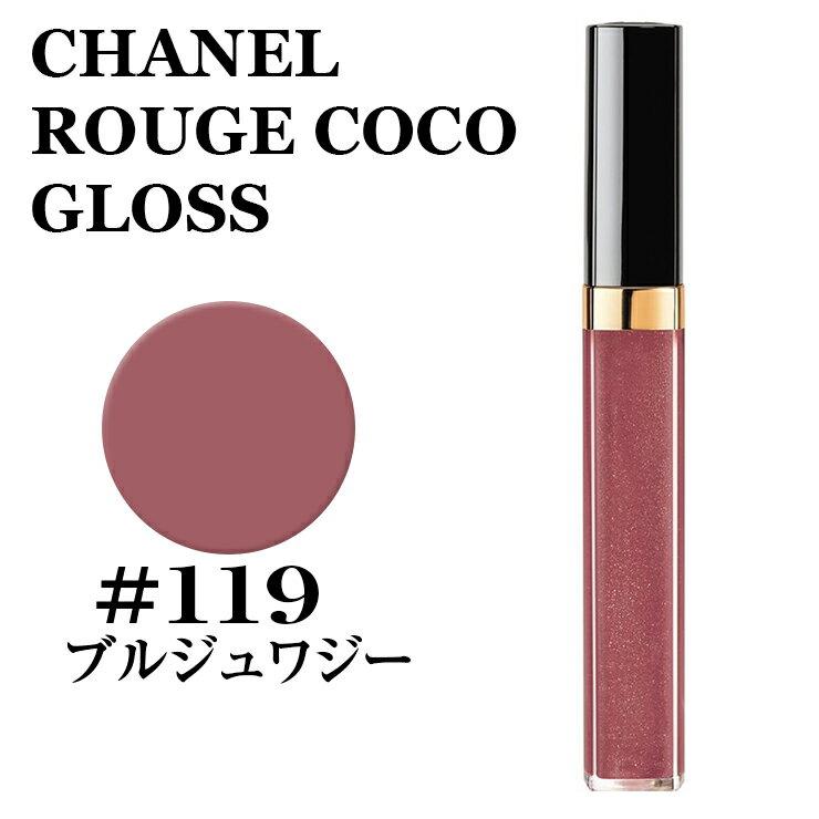 CHANEL Lip Gloss 119 CHANEL ROUGE COCO GLOSS 119...