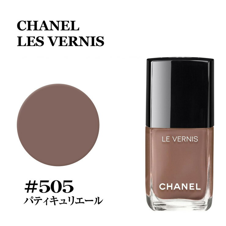 CHANEL 505 505 CHA LE VERNIS NEW 505 PARTICUL 31...