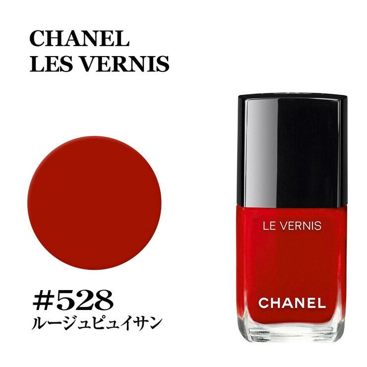 CHANEL 952 528 CHANEL LES VERNIS 528 ROUGE PO 31...