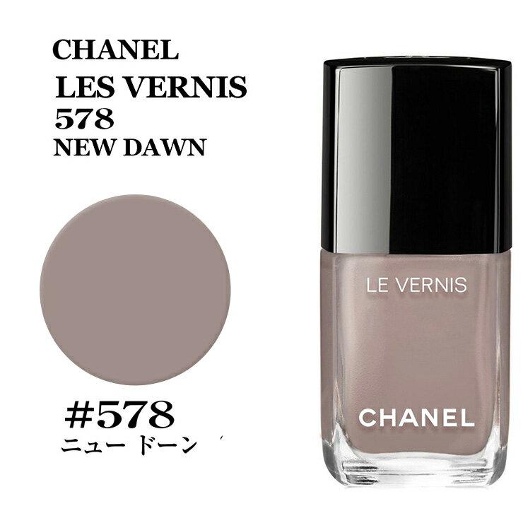 CHANEL 578 578 CHANEL LES VERNIS 578 NEW DAWN CH...