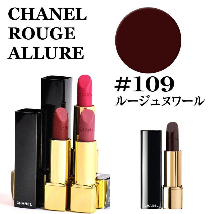 CHANEL lipstick 109 CHANEL ROUGE ALLURE 31458916...