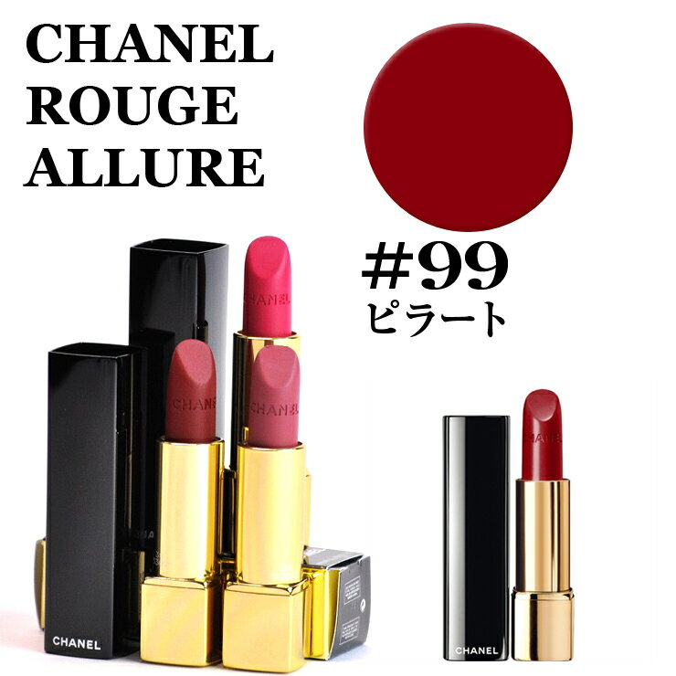 CHANEL 58 99 CHANEL ROUGE ALLURE 3145891609905