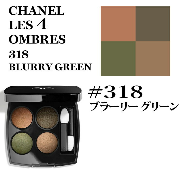 CHANEL Eyeshadow 318 CHANEL LES 4 OMBRES 318 BLU...