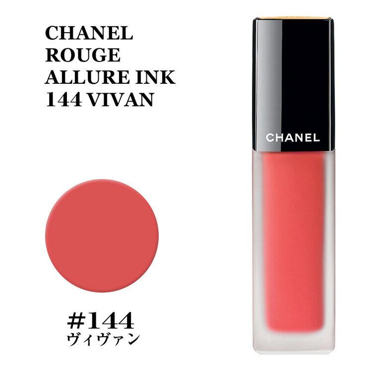 CHANEL 58 144 CHANEL ROUGE ALLURE INK 144 VIVAN ...