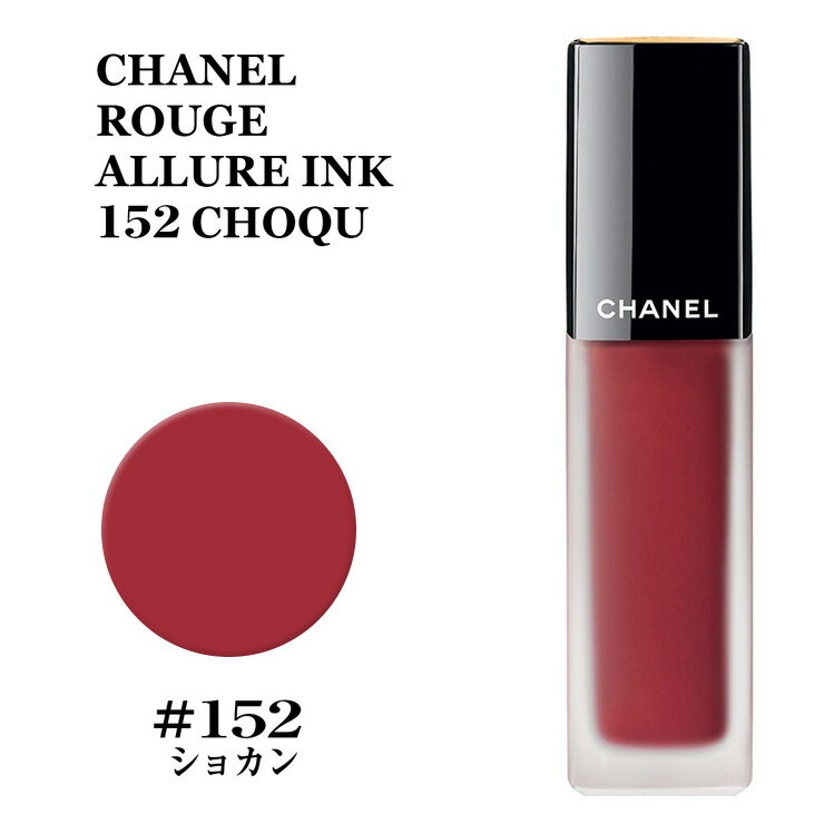 CHANEL 91 152 CHANEL ROUGE ALLURE INK 152 CHOQU ...