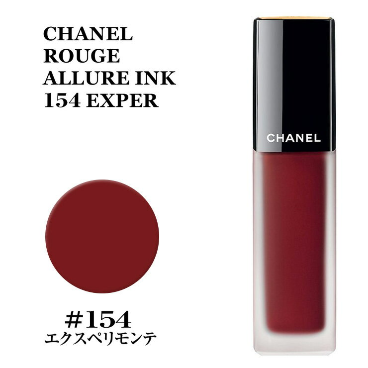 CHANEL 154 154 CHANEL ROUGE ALLURE INK 154 EXPER...