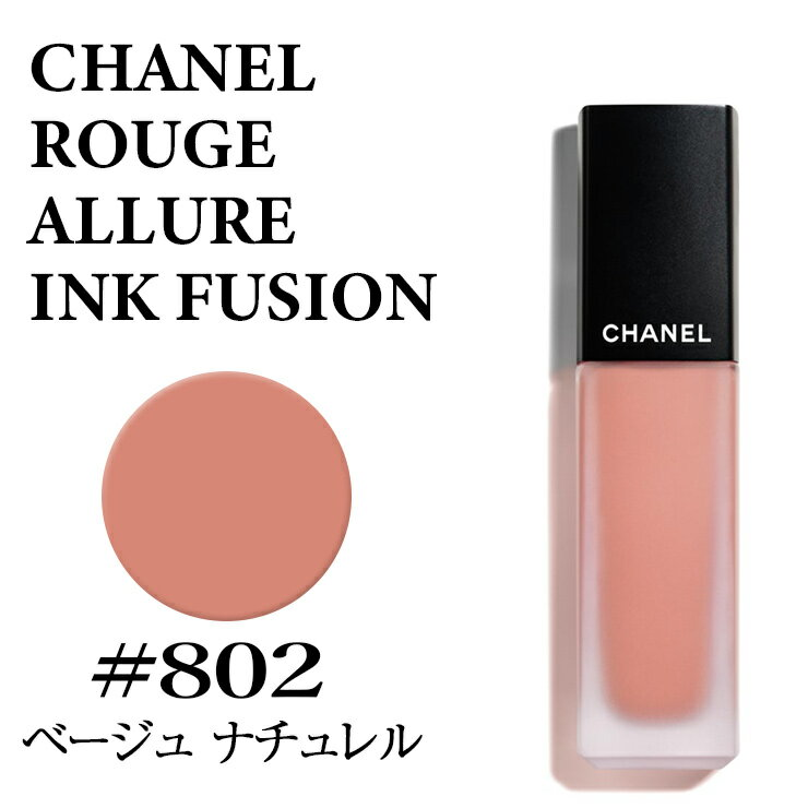 CHANEL 91 802 CHANEL ROUGE ALLURE INK FUSION 802...