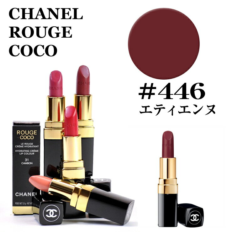 CHANEL 446 446 CHANEL ROUGE COCO 3145891724446