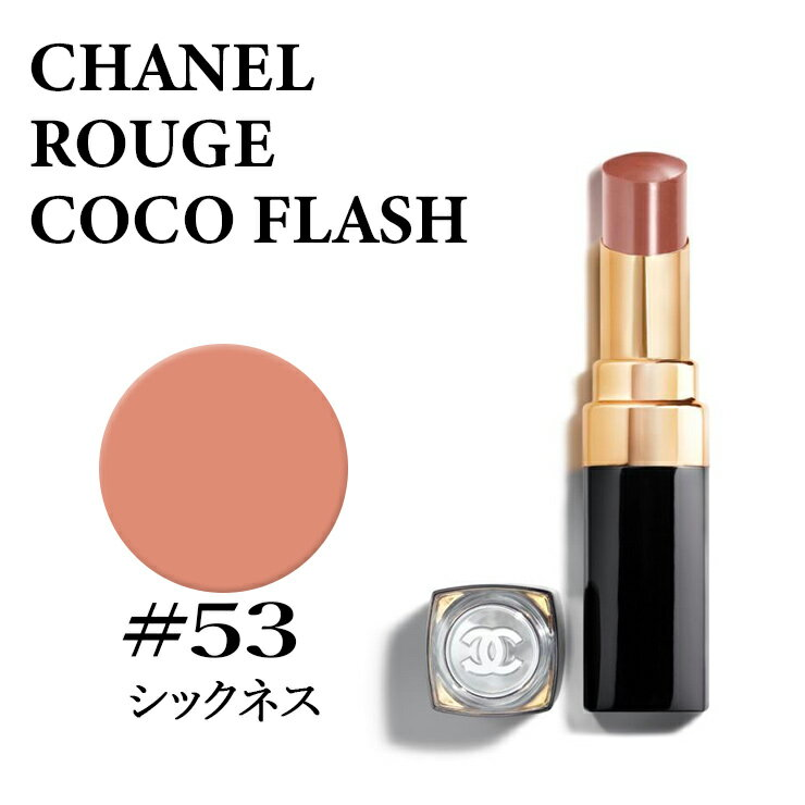CHANEL 91 53 CHANEL ROUGE COCO FLASH 53 31458917...