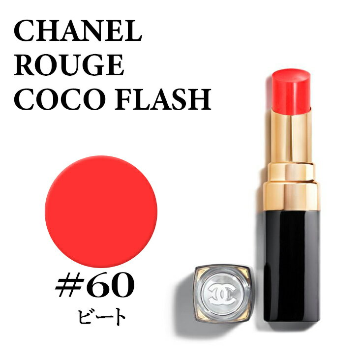 CHANEL 91 60 CHANEL ROUGE COCO FLASH 60 31458917...