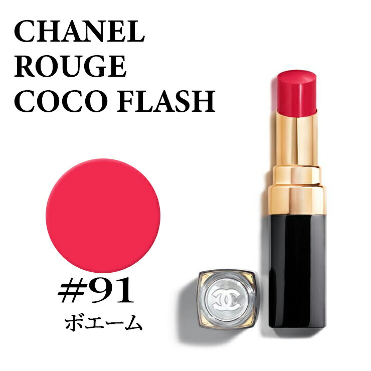 CHANEL 91 91 CHANEL ROUGE COCO FLASH 91 31458917...