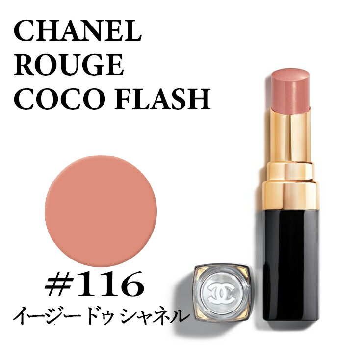 CHANEL 91 116 CHANEL ROUGE COCO FLASH 116 EASY 3...