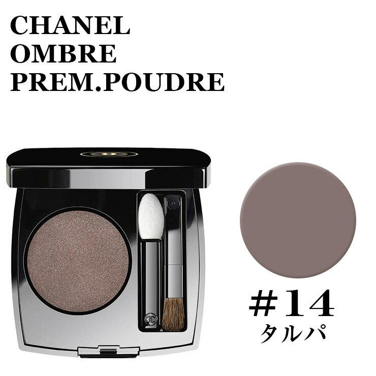 CHANEL eyeshadow quad 14 CHANEL OMBRE PREM.POUDR...