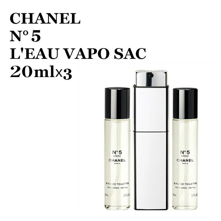CHANEL 05 No.5 () 20ml3 (2) CHANEL 5 LEAU VAPO S...