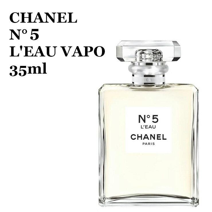 CHANEL 05 No.5 () 35ml CHANEL 5 LEAU VAPO 35ml N...