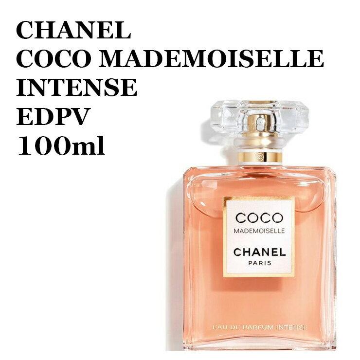 CHANEL COCO 100ml EDP SP COCO MADEMOIS.INTENSE E...