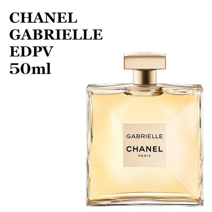 CHANEL 流浪 包 50ml GABRIELLE CHANEL EDPV 50 ...