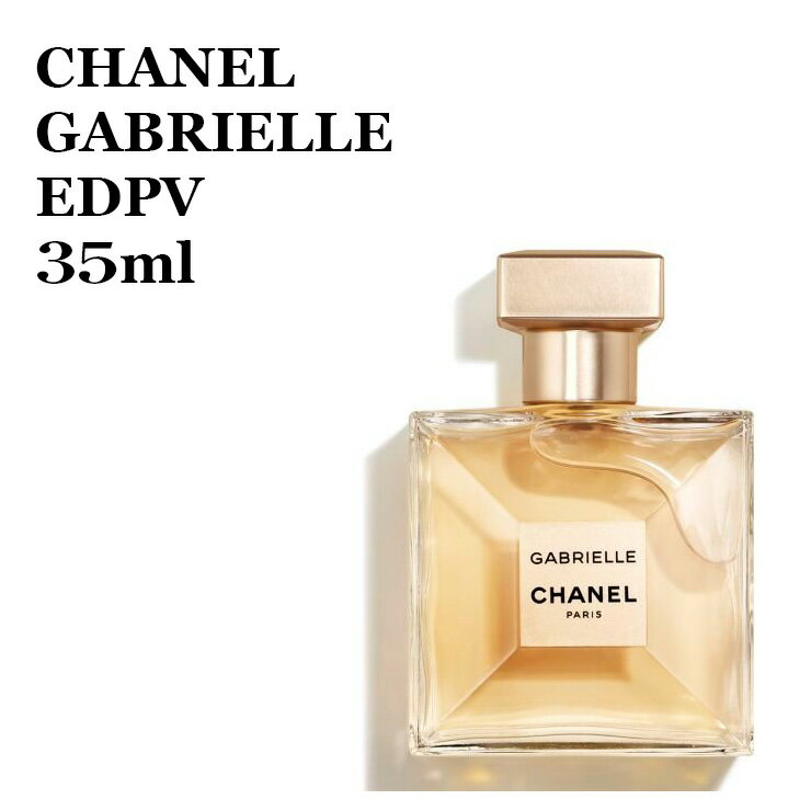 CHANEL 流浪 包 35ml GABRIELLE CHANEL EDPV 35 ...