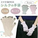 ソウテン アームカバー 手袋 指なし グローブ 防寒 指なし手袋 手袋指なし 弾性 1対