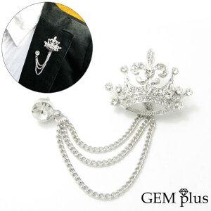 ラペルピン ピンブローチ ラベルピン ユリ 王冠 クラウンks25502【メンズ】【結婚式】【レディース】
