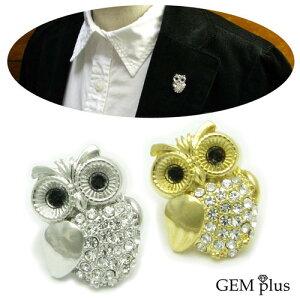 ラペルピン フクロウ 不苦労 鳥 ブローチ ピンブローチ タックピン ピンズ KS45047【GEM plus】【メンズ】【結婚式】【レディース】