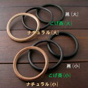 シンプルデザインリングタイプ革ブレスklb12007−12012