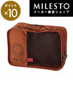 ダブルポケットオーガナイザー ミレスト ポケット スーツケース キャリーバッグ