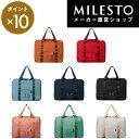 【ポイント10倍】【直営】<MILESTO UTILITY>...