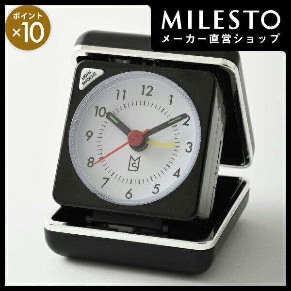 【マラソンP10倍】【直営】<MILESTO UTILITY>トラベル用ミニアラームクロック/ミレスト MILESTO/旅行/時計/コンパクト/時差/バックライト