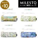 【特価 公式】milesto リバティプリント 歯ブラシポーチセット ミレスト MILESTO 花柄