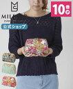 【特価 公式】milesto リバティ ポーチ【hoppin...