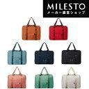 【直営】<MILESTO UTILITY>ポケッタブルボスト...