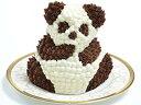 マイルストーン リトルパンダケーキ(誕生日ケーキ/バースデーケーキ/キャラクター/プレゼント/サプライズ/かわいい/記念日)