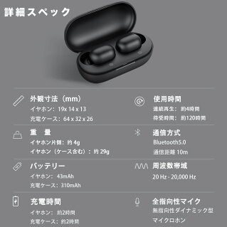 【2019最新モデル&自動ペアリング】QCYワイヤレスイヤホンBluetooth5.0カナル型完全ワイヤレスイヤホン高音質ブルートゥースイヤホンbluetoothイヤホンワイヤレスヘッドホン両耳片耳マイク付きハンズフリー通話スマホ対応iPhoneAndroid対応?HayLouGT1