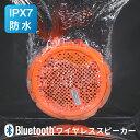 【 完全防水 & 大音量 】 QCY Box2 Blueto