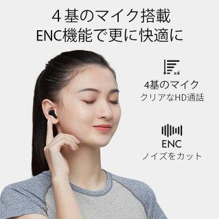 QCYT7ワイヤレスイヤホンBluetooth5.1完全ワイヤレスブルートゥースイヤホンbluetoothイヤホンワイヤレスイヤホンヘッドセット両耳片耳防水高音質マイク付きスマホiPhoneAndroid対応
