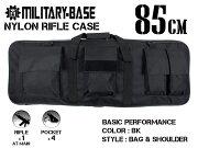 カービンサイズ ナイロンライフルケース ポケット