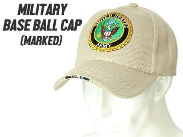 ミリタリー ベースボールキャップ US ARMY ライトタン◆米陸軍のトレードマークをリアルに再現! サイズ調整可 LIGHT TAN ミルスペックナイロン生地採用