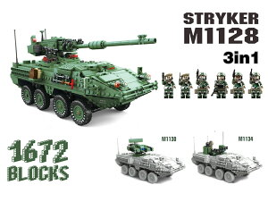 AFMシリーズ 3in1 ストライカー装甲車(M1128/M1130/M1134) 1672Blocks◆ストライカー旅団 3系統に組み換え可能 攻撃/司令/対戦車戦