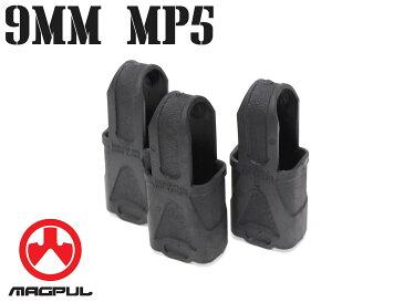 MAGPUL 9mm マガジンループ 3Pack ブラック◆3個入/マガジンホルダー/実物/マグプル/STANAG /MP5/UZI/電動ガン/MA009450807