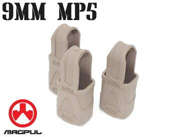 MAGPUL 9mm マガジンループ 3Pack FDE◆3個入/マガジンホルダー/実物/マグプル/STANAG /MP5/UZI/電動ガン/MA009450813